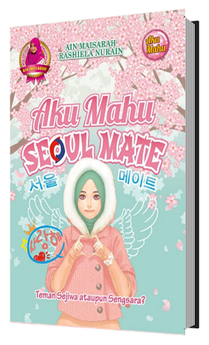 cover3D_AMSM